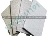 华南地区厂家直销双曲 氟碳铝 雕花幕墙单板 十年质量保证