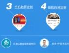 福州微信小程序开发公司