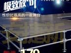 钢铁雷亚拼装活动舞台架子 户外折叠婚庆铝合金舞台桁架 厂家直销