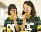 韩国牛排杯加盟/莎茵屋牛排杯加盟费多少/牛排加盟店