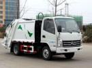重慶市藍牌壓縮垃圾車廠家直銷價格面議