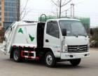 重慶市藍牌壓縮垃圾車廠家直銷價格