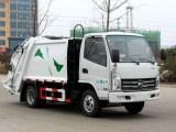 重庆市蓝牌压缩垃圾车厂家直销价格