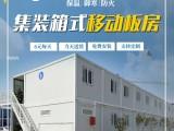 北京中浩专业从事集装箱房屋租赁,每天6元