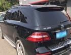 奔驰M级2015款 ML 400 4MATIC动感型 首付3成豪