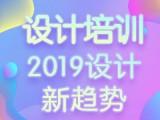 东莞AI培训,网页美工培训班学校