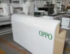 手机柜新款OPPO手机柜台展示柜台体验台受理台