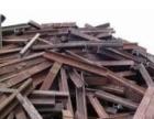 专业回收大量废铁、废旧机器设备、废铜铝、废旧物品等