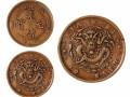 古玩古钱币专业鉴定评估中心
