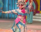 北京哪有好的戏曲培训机构