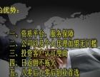 池州天津汇港农产品现货招商加盟代理,个人开户