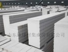 ALC板材(加气混凝土板)在建筑中的优势和施工方法