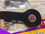 清仓苹果手机线控耳塞小米三星华为手机普通头戴耳机折叠式有线