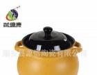 潮州厂家 耐德康 陶瓷砂锅炖锅煲汤锅