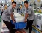浦东新区购买降温冰块17717O54531金桥镇工业大冰块