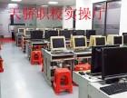 东莞学电脑学PROE产品设计到万江天骄职校