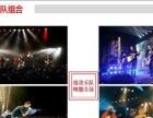 长沙演出表演 场地布置公司、庆典公司、活动策划礼仪