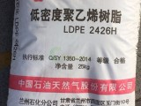 聚丙烯热封膜专用产自燕山石化F5606