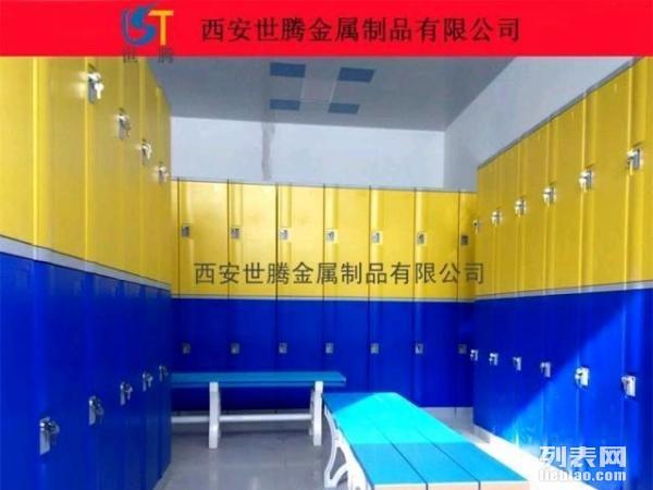 宝鸡世腾健身房游泳馆高档家具更衣柜防水柜塑料梅峰图片
