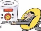 宁夏商标注册有哪些好处