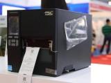 苏州TSC MF2400台半工业条码打印机