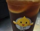 主要台湾手摇奶茶