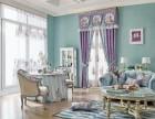丽莎布艺窗帘安装设计