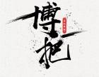 11月25日 南阳中昊吉利博越试驾会 邀您参加
