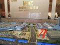 中国乐青电工电器城,全国