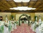 婚庆庆典、场布、高清摄像、专业司仪