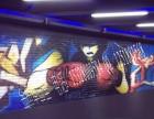 武术馆涂鸦 跆拳道馆墙绘