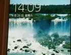 三星GT_N7100手机一部