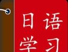 咸阳山木培训专职老师教日语高考提分快