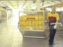 魏公村DHL国际快递魏公村DHL快递电话北京DHL快递