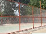 运动场围网厂家直销 球场围网可定制上门安装