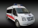 成都救护车出租成都120救护车出租成都长途救护车出租