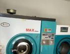 开个耀诺干洗店具有很多优势耀诺洗涤设备