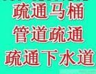 北京海淀下水道疏通地漏维修安装马桶水箱,换水龙头