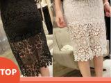 2014新款半身裙铅笔裙镂空水溶蕾丝裙子中长裙半身裙批发厂家直销