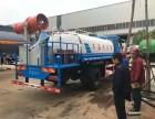 东风5吨10吨15吨洒水车雾炮降尘车低价促销