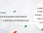 合同协议翻译/深圳法律翻译公司/法律合同翻译