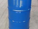 山东青岛全新钢桶 200升钢桶 200L金属包装桶 结实耐用