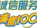 欢迎访问(绍兴西门子油烟机官方网站)各售后服务咨询电话欢迎您