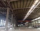 出售全新钢结构厂房二手钢结构厂房出售各种二手钢结构库房