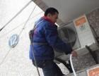 温州龙湾空调加液龙湾状元 空调拆装安装移机