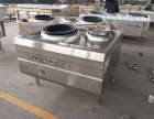 上海南汇区专业装修煤气表移位 家庭餐饮厨房设备燃气管道安装