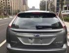 福特福克斯2013款 经典福克斯-三厢 1.8 手动 基本型