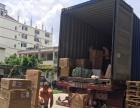 衣服,家具,五金,机械配件等出口到国外全攻略