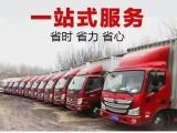 北京利康搬家 北京搬家公司電話 日式打包服務起重吊裝服務