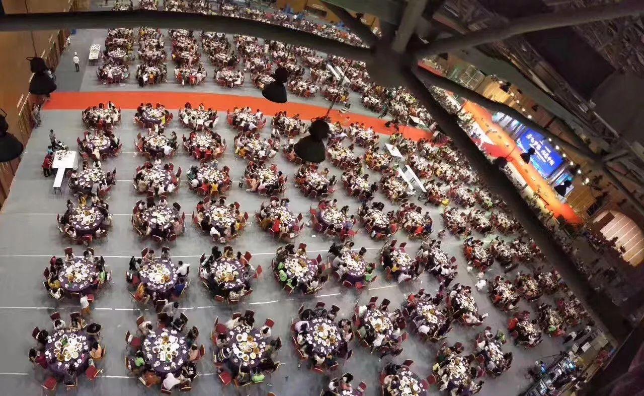 北京大型年会场地